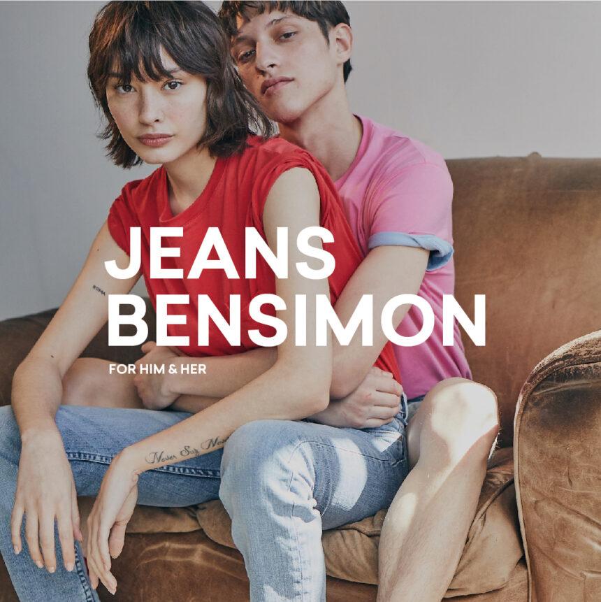Llega Bensimon a Devoto Shopping